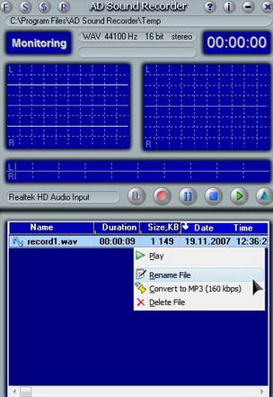 تحميل برنامج تسجيل الصوت على الكمبيوتر AD Sound Recorder