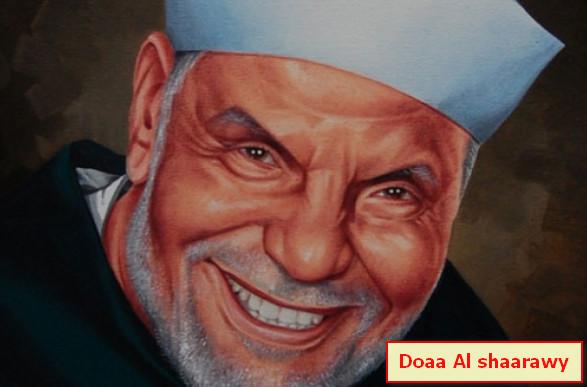 تحميل دعاء الشيخ محمد متولى الشعراوى لمصر مكتوب Mp3 كامل