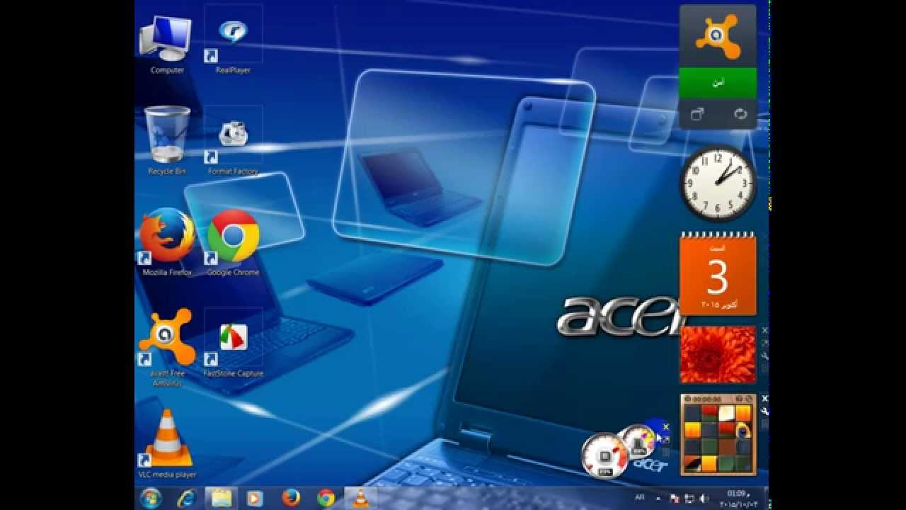 تحميل برنامج ثلاثي الابعاد للكمبيوتر مجانا
