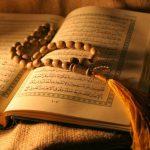 تحميل القران الكريم مجود بصوت الشيخ محمد الليثى كامل