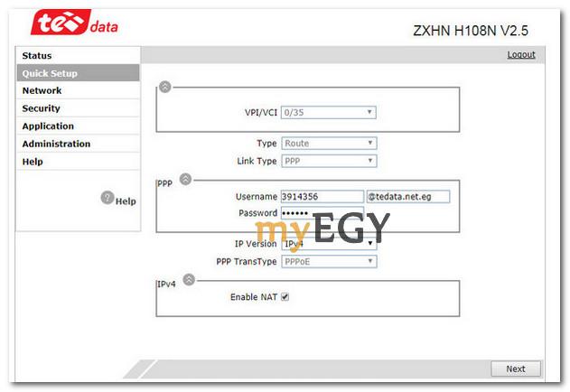 الحصول على اسم المستخدم وكلمة المرور te data