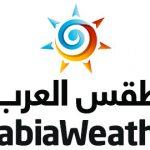 تحميل برنامج طقس العرب لمعرفة حالة الطقس للاندرويد