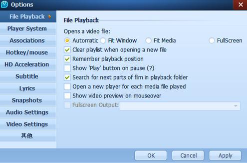 تحميل برنامج كيو كيو بلاير 3.6.8 qq player النسخة العربية-.jpg