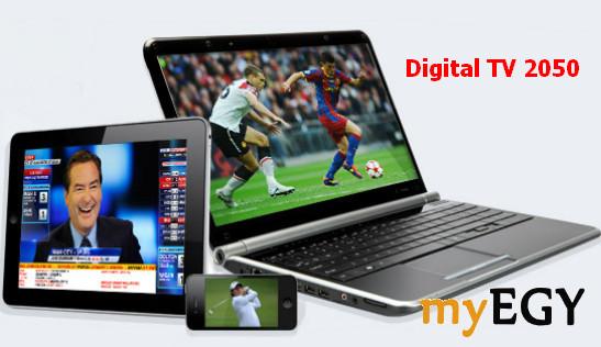 تحميل برنامج digital tv - برامج myegy