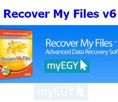 تحميل برنامج recover my files كامل من ماى ايجى