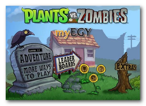تحميل لعبة زومبي للكمبيوتر 2013-plants vs zombies -