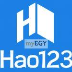 تحميل متصفح هاو 123 hao عربي برابط مباشر للكمبيوتر 2017