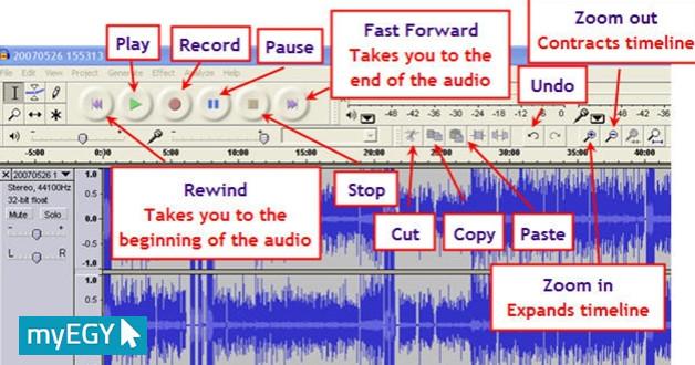 برنامج audacity للتسجيل الصوتي والمونتاج للكمبيوتر مجانا