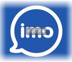 تحميل برنامج ايمو 2018 للاندرويد تنزيل imo للكمبيوتر برابط مباشر