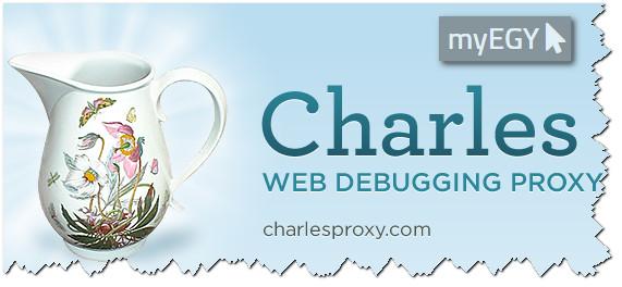 تحميل برنامج تشارلز 3.6.5 Download charles 3.6.5 Full -