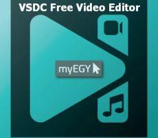 تحميل برنامج تعديل الفيديو وإضافة المؤثرات للكمبيوتر بالعربي مجانا 2018