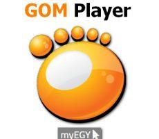 تحميل برنامج جوم بلاير لتشغيل الأفلام والاغانى Gom Player عربي مجانا أخر اصدار 2018