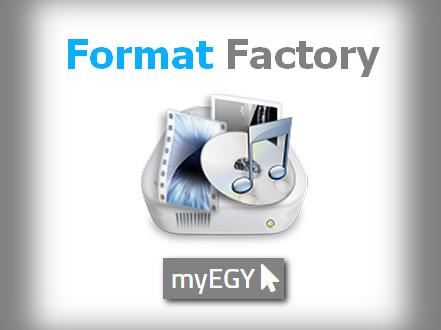 تحميل برنامج فورمات فاكتوري Format Factory عربي مجانا 2018 برابط مباشر
