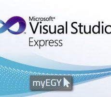 تحميل برنامج فيجوال بيسك 2010 ويندوز 7,8 عربي برابط مجاني