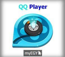 تحميل برنامج كيو كيو بلاير 3.6.8 qq player للكمبيوتر