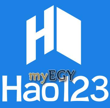 تحميل متصفح hao123 مجانا