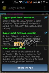 تحميل برنامج lucky patcher للاندرويد اخر اصدار بدون روت