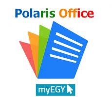 تحميل برنامج polaris office للكمبيوتر