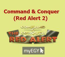 تحميل لعبة red alert 2 برابط واحد myegy