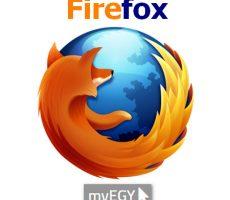تحميل متصفح فايرفوكس 2018 عربى للكمبيوتر برابط مباشر الاصدار الاخير Firefox