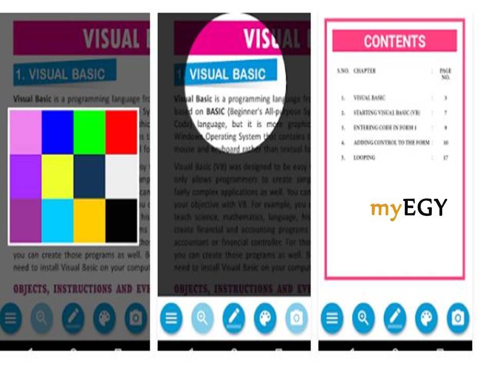تحميل برنامج الفيجوال بيسك دوت نت للصف الثالث الاعدادى