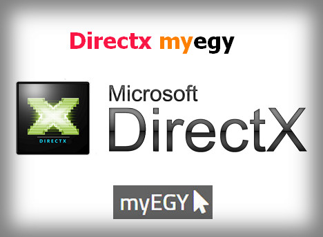 directx myegy