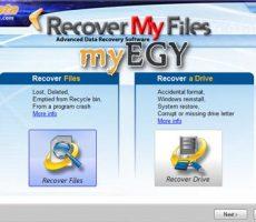 recover my files كامل مع السيريال 2015