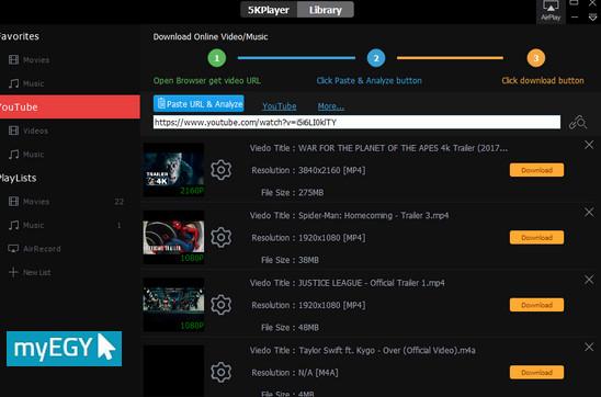 تحميل افضل برنامج لمشاهدة الأفلام بجودة عالية hd للكمبيوتر