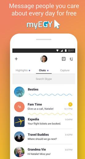تحميل برنامج سكاى بى للاندرويد skype للموبايل 2018