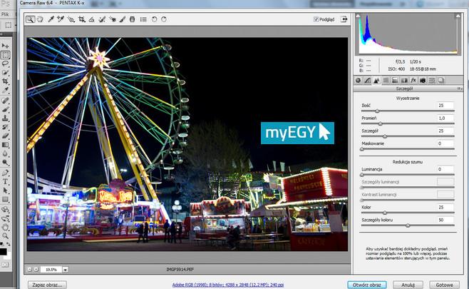 تحميل برنامج ضبط الوان كاميرا الكمبيوتر مجانا