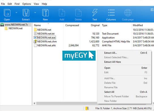 تحميل برنامج لضغط الملفات بحجم صغير جدا مجانا للكمبيوتر 2018