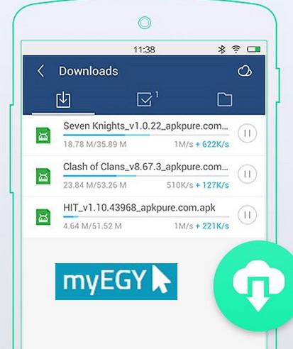 تحميل برنامج يوسي ميني 2018 uc browser mini للجوال عربي مجانا
