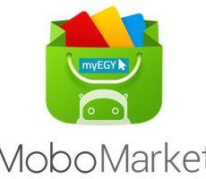 تحميل سوق موبو ماركت MoboMarket للكمبيوتر 2018