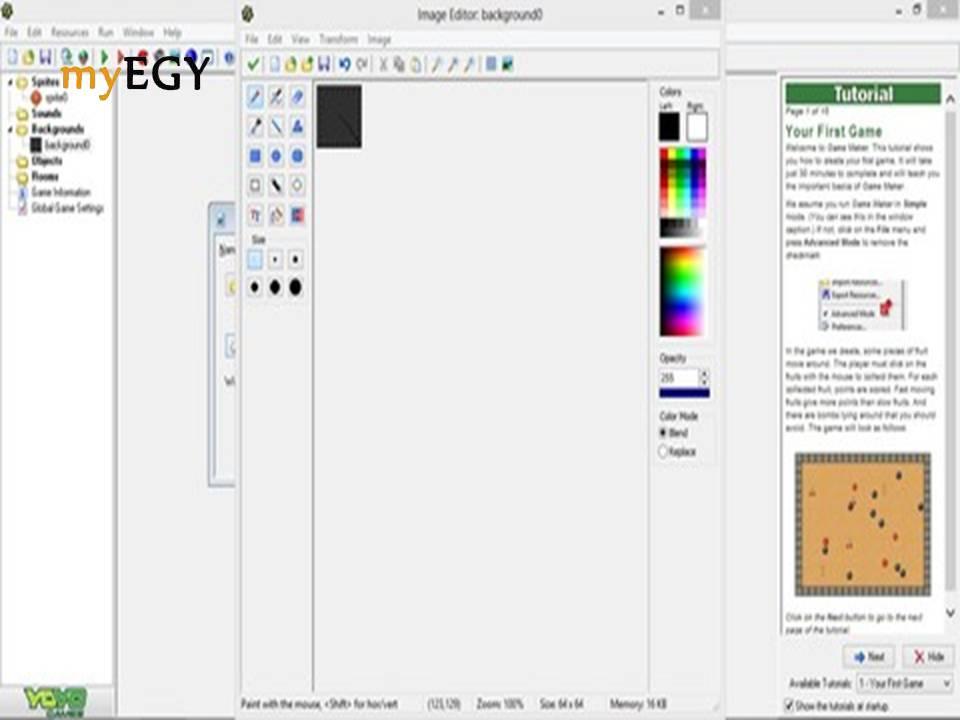 تحميل برنامج صناعة الالعاب ثلاثية الابعاد للكمبيوتر 2018 الاصدار الجديد