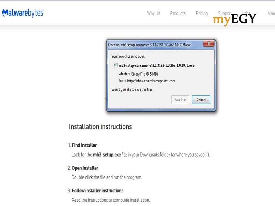 تحميل برنامج حذف ملفات التجسس مالوير بايت عربي للكمبيوتر اخر اصدار 2018