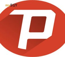 تحميل برنامج بي سايفون Psiphon لفتح المواقع المحجوبة للكمبيوتر الاصدار الاخير 2018