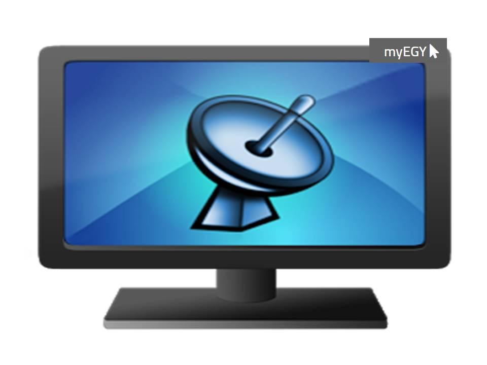 تحميل برنامج لمشاهدة القنوات المشفرة من ماى ايجى