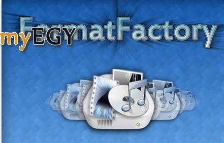 تنزيل format factory برابط مباشر ماي ايجي