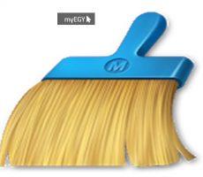 تحميل برنامج clean master للاندرويد برابط مباشر