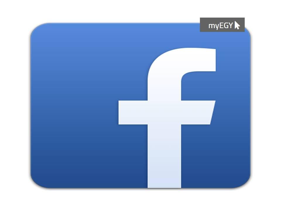 تحميل برنامج فيس بوك للكمبيوتر من ماي ايجي