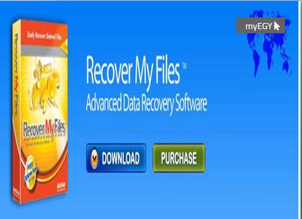 برنامج file recovery كامل برابط مباشر ماي ايجي