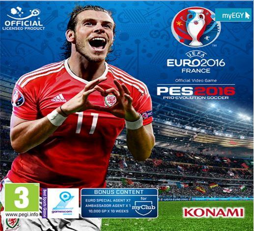 تنزيل uefa euro 2016 france برابط مباشر ماي ايجي
