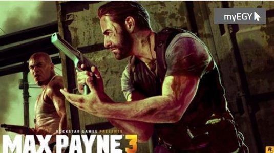 تحميل لعبة max payne 3 من ماى ايجى