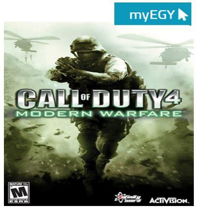 تنزيل call of duty modern warfare 4 demo myegy برابط مباشر ماي ايجي