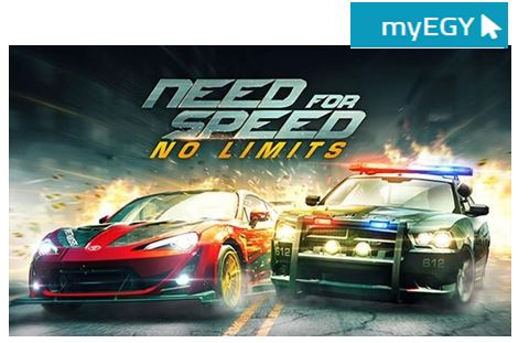 تنزيل need for speed no limits برابط مباشر ماي ايجي