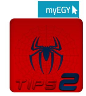 تنزيل the amazing spider man 2 myegy للاندرويد برابط مباشر ماي ايجي