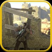 تحميل Strategy for Sniper Elite 3 myegy برابط مباشر ماي ايجي