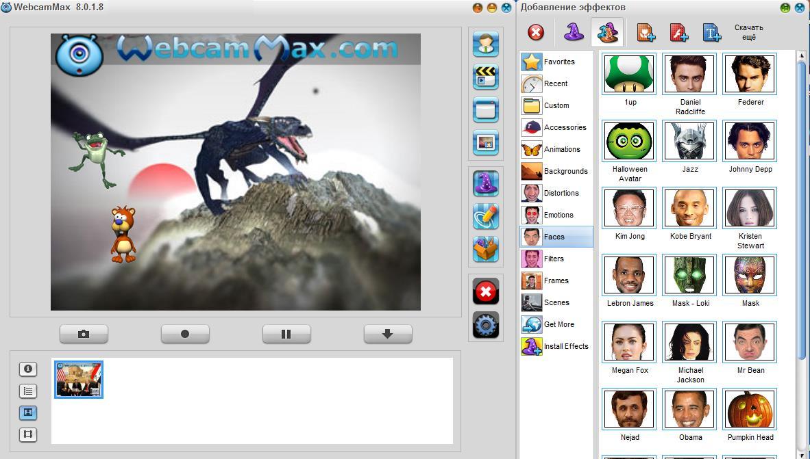 تحميل برنامج لتشغيل الكاميرا على الكمبيوتر ويندوز 7 مجانا